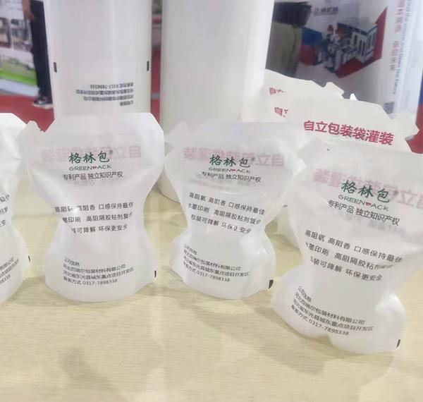 高阻隔自立袋奶膜