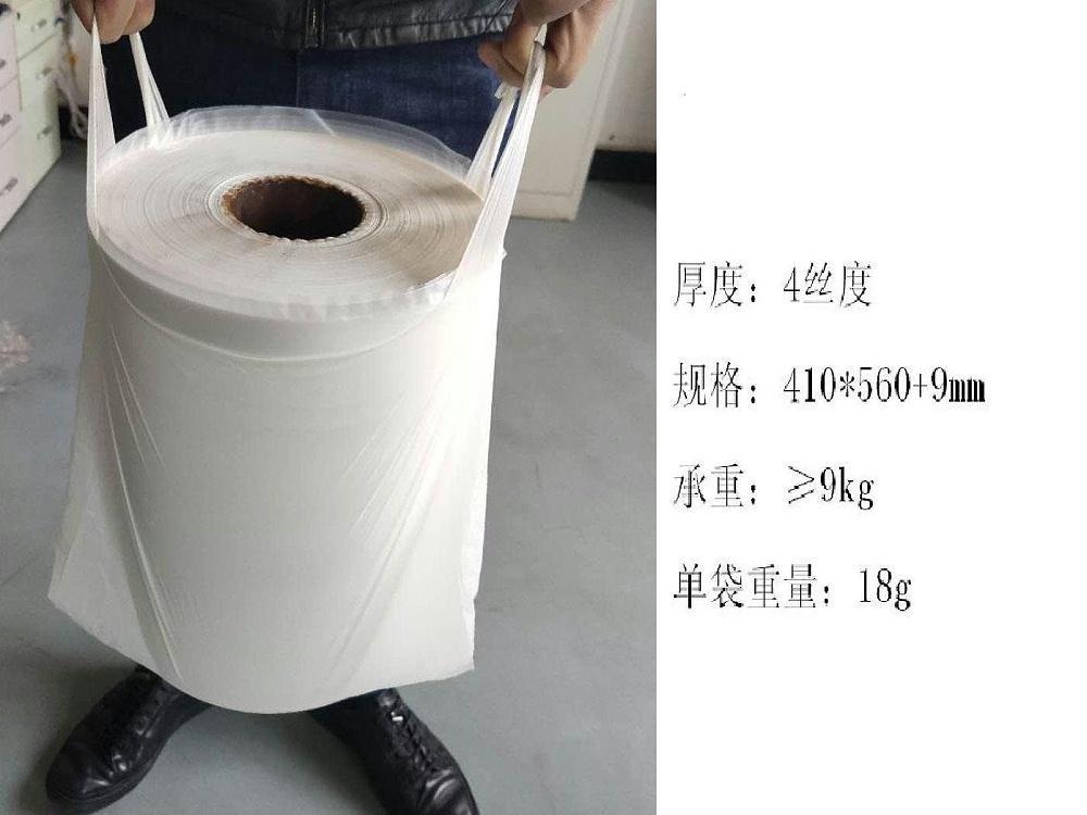 可生物降解塑料袋降解膜